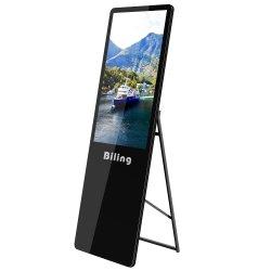 Androides OS 43 Zoll-der bewegliche interaktive Bildschirm-DigitalSignage mit Wolke gründete den Software-Anzeigen-Spieler LED, der Bildschirm bekanntmacht