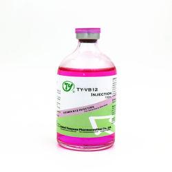 Injection de vitamine B12 1000mcg médecine nutritionnelle au meilleur prix 10ml 50ml 100ml 250ml 500ml