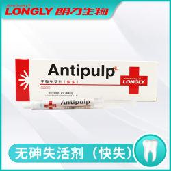 AntipulpはPulpitisのフォローアップの処置の有効な保証である