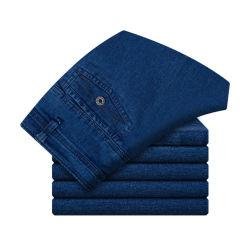 Masculina fina Jeans Jeans curto de cintura elevada
