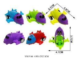 Promoción Juguetes Juguetes de bricolaje Capsule Toys Mini reunido juguetes pequeños juguetes de plástico caramelos máquina expendedora de juguetes baratos Juguetes Juguetes Juguetes huevo sorprendió Tire Avión