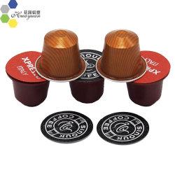 Алюминиевая фольга крышками для 37мм Nespresso алюминий / Пластиковые вставки