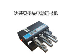 Graffetta automatica della cucitrice meccanica della cucitrice meccanica elettrica contemporaneamente