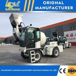 コンクリート建設工事用中国コンクリートオートローダーミキサートラック H20