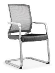 Офисной рабочей станции экономические ожидания Mesh стул с хромированными носовой части ноги посетитель стул D639A
