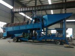 가나의 50tph Mobile Gold Wash Plant, Allu명품공장