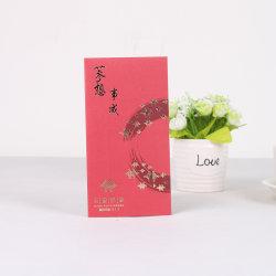 Cadeaux personnalisés enveloppe Rouge Pochette papier OEM