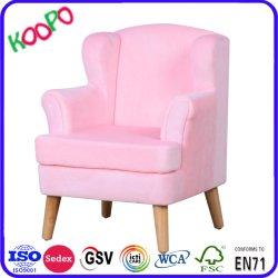 Mobilia di legno del salone del bambino delle feci del piede dei bambini della poltrona dei capretti della presidenza sveglia del sofà