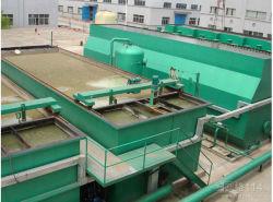 Daf Dissovledの空気浮遊システムおよび取り外しによって中断される固形廃棄物の処分の廃水処置