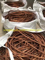 선반 장과 Cu99.95%Copper 작은 조각 철사 /Scrap 철사에는 또는 작은 조각 구리에는 유효한 인기 상품이 있다