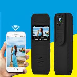 풀 HD 1296p WiFi 적외선 미니 카메라 회의 비디오 음성 레코더 1.5인치 LCD 미니 DV(클립 포함), TF 카드 지원