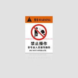 Mercancías peligrosas profesional de la placa de señal de advertencia de recordatorio