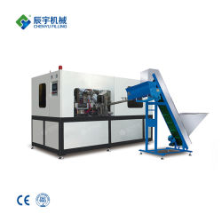 Semiautomática Máquina de embotellamiento de agua de 1 galón moldeado por soplado maquinaria