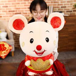 Best feitas Peluches Plush brinquedo do Mouse