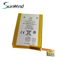도매 가격 애플 아이팟 터치용 리튬 폴리머 배터리 5th 616-0621