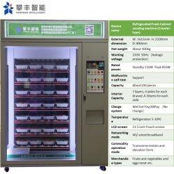 Coin exploité le snack-boissons froides boissons Combo Pizza préservatif serviette hygiénique vending machine