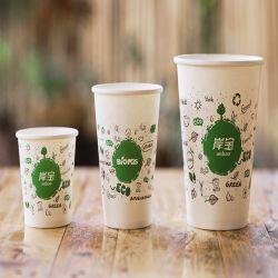 Tazze di caffè di carta concimabili biodegradabili amichevoli libere di Eco della plastica
