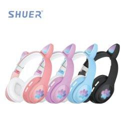 2021의 특징의 새 버전 Bluetooth 발광 무선 헤드폰
