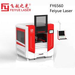Fy6560 Feiyue ألياف الليزر آلات قاطع البطاريات LED مجوهرات البطارية SS ألواح معدنية أجزاء CNC دقة عالية ورقة من الألومنيوم المقاوم للصدأ ماكينة قطع ليزر معدنية