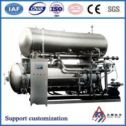De esterilizador Alta temperatura profissional de esterilizador Esterilizador de alimentos em aço inoxidável Imersão Automática Esterilizador Rotativo
