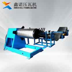 Xn China produjo semiautomático de alta precisión/bobinas de acero totalmente automático Línea de corte longitudinal Life-Time mantenimiento garantizado
