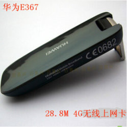 En GSM/GPRS/Edge 1900/1800/900/850MHz Wireless Modem USB Huawei E367