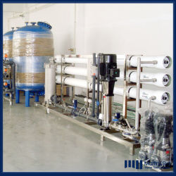 Chemicalのための大きいWater Treatment Plant、Power、Textile、Oil及びGas Refinery、Food及びBeverage ProcessingおよびPharmaceutical Industry