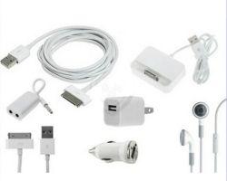 7 в 1 Дорожный набор для iPhone, iPod Touch 4 автомобильное зарядное устройство + два кабеля + на стену