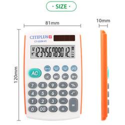 12 calcolatore basso dell'OEM di Calculater MOQ della casella del calcolatore della novità della cifra