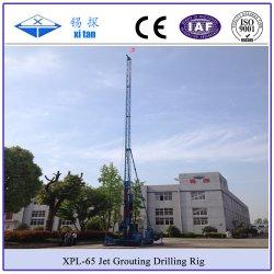Xpg-65 유압 물림쇠 28m 교련 탑을%s 가진 드릴링 리그 드릴링 기계를 그라우트로 굳히는 긴 돛대 제트기