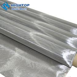 1 3 5 10 20 50 65 100 ميكرون من الفولاذ المقاوم للصدأ مصفى فلترة فولاذية منسوجة سلك شبكي