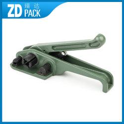 販売(B310)のための工具セットを紐で縛っている電気手持ち型の携帯用プラスチックパレットペット