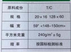 """T/C 20*16 128*60 57""""/58""""fios de algodão Sarjado Vestuário de tecidos uniformes e tecidos Anti-Static"""