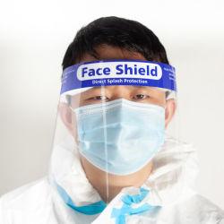 واقية وجه [شيلد] حافة زجّاجية لأنّ [أنتي-فوغ]/رشّ/حمى