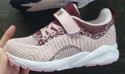 Les enfants de chaussures de sport de la mode enfant Chaussures Chaussures de tricot