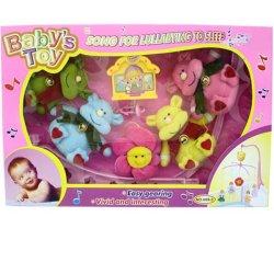 Juguetes del bebé - bebé Playset móvil (RPC67360) de la vaca musical de la caja