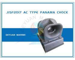Jisf2017 AC 유형 바다 갑판에 의하여 거치되는 파나마 계류기구 굄목