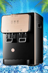 Waterdispenser van de elektrische koelwaterkoeler