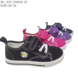 Neu Daisy Drucken Schüler Schuhe Kinder Casual Canvas Schuhe Mit MagicTape (Z23-210310-15)