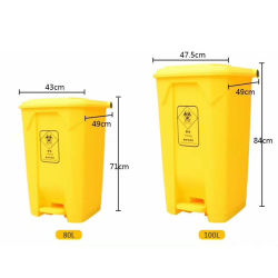 Eco-Friendly 16l-80l Pedale Piccolo Giallo Medical Spazzatura Plastica Cestino