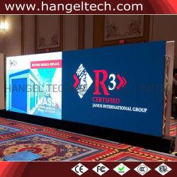 UHD P1.25mmハイエンドクラブ、ホテルのための小型ピクセルLEDビデオウォール・ディスプレイ(600X337.5mmはの無声デザインはパネルをはめる)