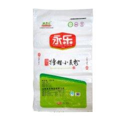 À l'aide pour l'emballage contenant du riz PP Sac tissé