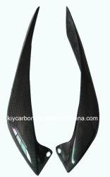 YAMAHA côtés l'écran thermique en fibre de carbone