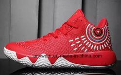 스포츠 농구화 (659)를 달려 옥외 운동화 남자가 중국에 의하여 했다 신발에게
