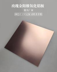 6063 アルミニウムプレートワイヤの描画 / ロールトゥーロールアルミニウムプレートワイヤ アルミ箔の図面 / 陽極酸化処理 / アルミ箔 2 × 6 M アルミニウム板、ニッケルめっき