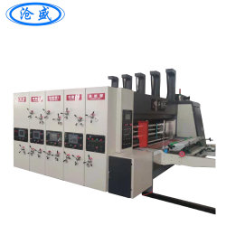 Kaisheng 고속 잉크 골판지 인쇄 회전식 다이 절단 상자 기계