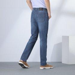 Epusen Kleidung-heißes Verkaufs-Großverkauf-Qualitätgeschäftsmann Denim-Jeans