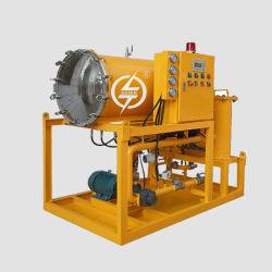 La coalescence de séparation de l'huile de la turbine pour purificateur d'huile de lubrification basse viscosité