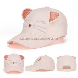 봄여름 조정 가능한 자수 귀여운 소녀 핑크 베이비 모자