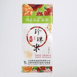Рекламные Водонепроницаемые 25 кг 50 кг муки ламината подачи риса мешок для внесения удобрений